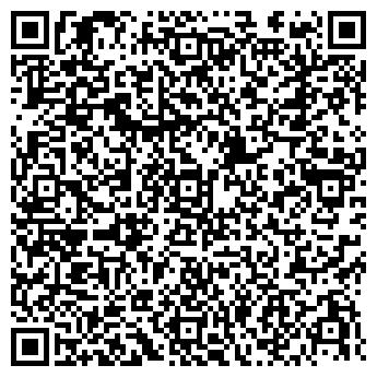QR-код с контактной информацией организации МАЭСТРО КОМПАНИЯ