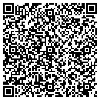 QR-код с контактной информацией организации ЖСК УРАЛ