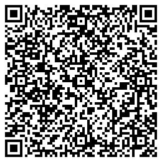 QR-код с контактной информацией организации КАЙНАР ОАО