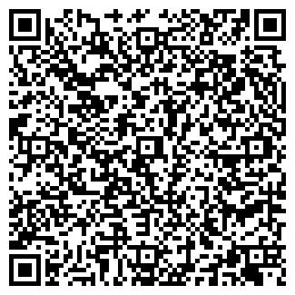 QR-код с контактной информацией организации ЖСК ЗАРЯ