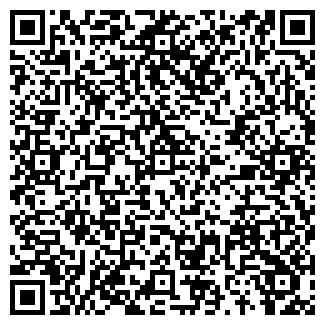 QR-код с контактной информацией организации ЖСК ПОБЕДА
