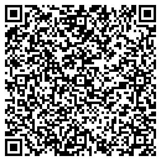 QR-код с контактной информацией организации КАЙНАР ТОО