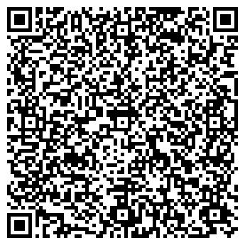QR-код с контактной информацией организации ЖСК СТРОИТЕЛЬ-97