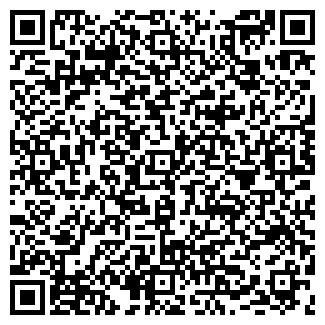 QR-код с контактной информацией организации ВКС-3 ООО