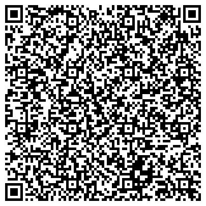QR-код с контактной информацией организации ОЧИСТНЫЕ СООРУЖЕНИЯ КАНАЛИЗАЦИИ, СТРУКТУРНОЕ ПОДРАЗДЕЛЕНИЕ МУП ПОВВ