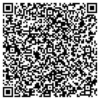 QR-код с контактной информацией организации УРАЛЛЕСЭНЕРГО ЗАО