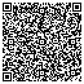 QR-код с контактной информацией организации КОММУНАЛ ООО