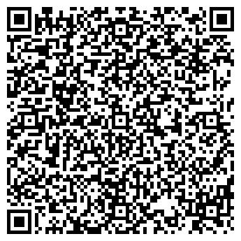 QR-код с контактной информацией организации КОРВЕТ-ДЕЛЬТА ООО