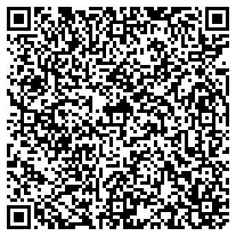 QR-код с контактной информацией организации БИКОМ-КРАФТС ЗАО