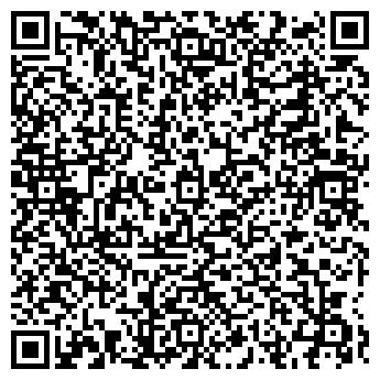 QR-код с контактной информацией организации ЛАБИРИНТ МАГАЗИН