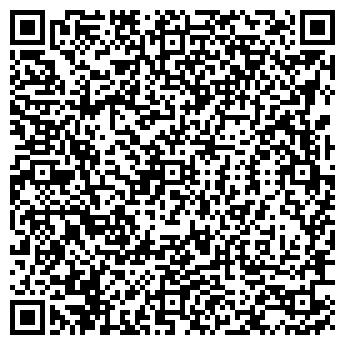 QR-код с контактной информацией организации МИШЕЛЬ МАГАЗИН