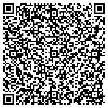 QR-код с контактной информацией организации СЕМЬЯ МАГАЗИН