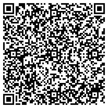 QR-код с контактной информацией организации ФЕЯ МАГАЗИН
