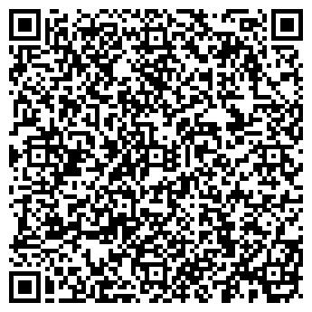 QR-код с контактной информацией организации АНТИС МИНИ-РЫНОК ООО