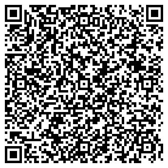 QR-код с контактной информацией организации АСБ ТОРГОВЫЙ ДОМ