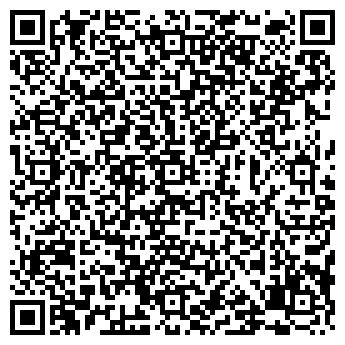 QR-код с контактной информацией организации КАШИРИНСКИЙ РЫНОК