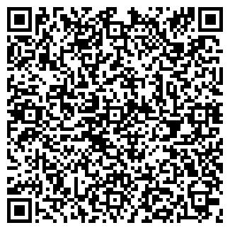 QR-код с контактной информацией организации МАЙБИ ООО