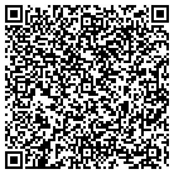 QR-код с контактной информацией организации МЕРИДИАН ФИРМА ООО