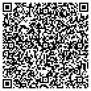 QR-код с контактной информацией организации СМОЛИНО ТД ЗАО