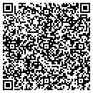 QR-код с контактной информацией организации АУДИТ-КЛАССИК