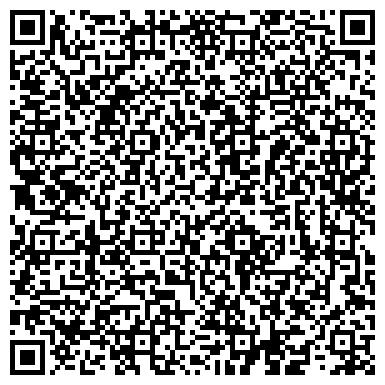 QR-код с контактной информацией организации КЕДЕНТРАНССЕРВИС ЗАО ЮЖНО-КАЗАХСТАНСКИЙ РЕГИОНАЛЬНЫЙ ФИЛИАЛ