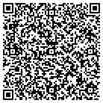 QR-код с контактной информацией организации АУДИТ-АЛЬФА ООО