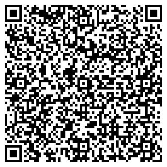 QR-код с контактной информацией организации АУДИТ-ЛИДЕР ФИРМА ЗАО