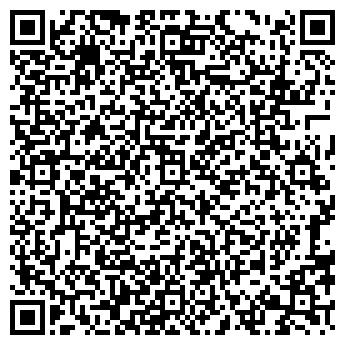 QR-код с контактной информацией организации АУДИТ-ПРАКТИК ЗАО