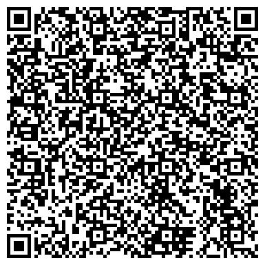QR-код с контактной информацией организации БАЛАНС КОНСАЛТИНГОВАЯ ГРУППА