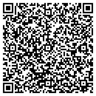 QR-код с контактной информацией организации ВАРИАЦИЯ-С