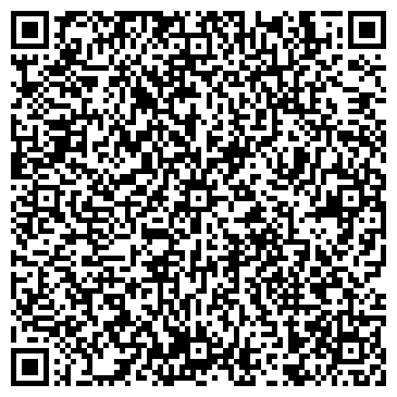 QR-код с контактной информацией организации ПЕРВАЯ АУТСОРТИНГОВАЯ КОМПАНИЯ ООО