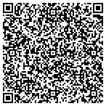 QR-код с контактной информацией организации СТП-АУДИТ АУДИТОРСКАЯ ФИРМА ЗАО