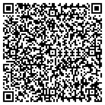 QR-код с контактной информацией организации СТЭК-АУДИТ ЗАО