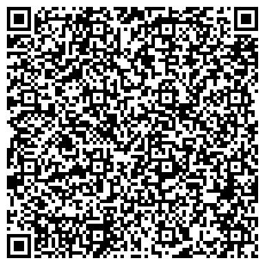 QR-код с контактной информацией организации ТИМС АУДИТОРСКАЯ ФИРМА ООО, ОТДЕЛ В ТРАКТОРОЗАВОДСКОМ РАЙОНЕ