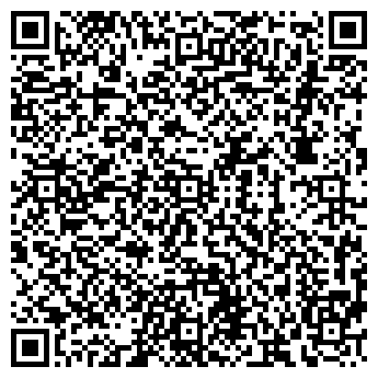 QR-код с контактной информацией организации ТРАСТ-КОНСАЛТ ЗАО