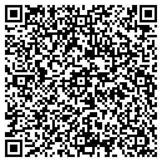 QR-код с контактной информацией организации ЗАО ТРАСТ-КОНСАЛТ