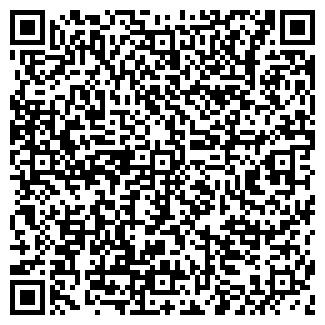 QR-код с контактной информацией организации УРАЛПРОФ ООО