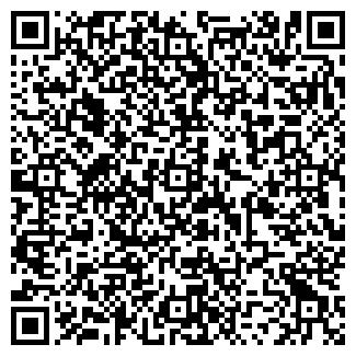 QR-код с контактной информацией организации ООО ЭТАЛОН-АУДИТ