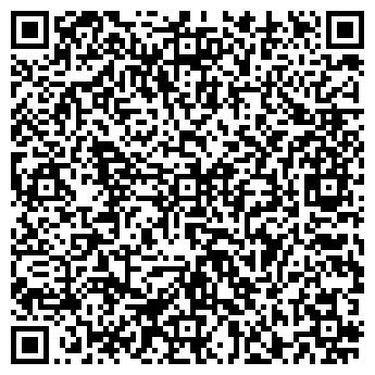 QR-код с контактной информацией организации ЮРСИ-АУДИТ ООО