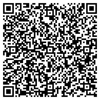 QR-код с контактной информацией организации БУХ-ИНФО ООО
