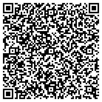 QR-код с контактной информацией организации БФК НАЛОГИ ЗАО