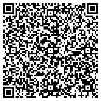 QR-код с контактной информацией организации ООО НАШ ГЛАВБУХ