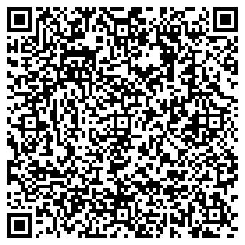 QR-код с контактной информацией организации ЦЕНТР БУХУЧЕТА ООО