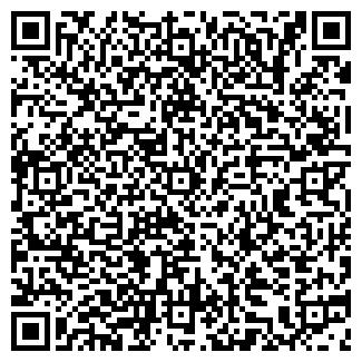 QR-код с контактной информацией организации ЗАХАРОВ С.И.