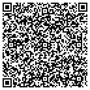 QR-код с контактной информацией организации ООО УНИВЕРСАМ, МАГАЗИН