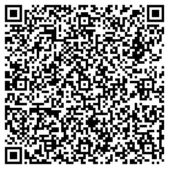 QR-код с контактной информацией организации АДС-ВИЗА КОМПАНИЯ