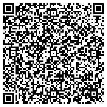 QR-код с контактной информацией организации АЛОТ ООО, ПРОДУКТОВЫЙ МАГАЗИН