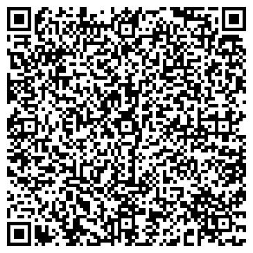 QR-код с контактной информацией организации БЕРЕЗКА МАГАЗИН, ООО 'ЭЛИПС'