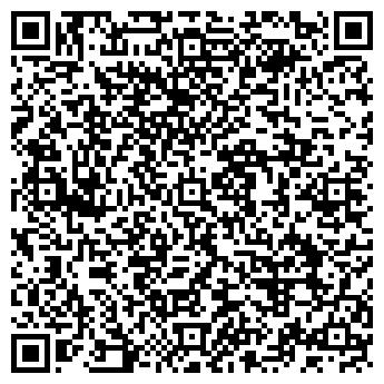 QR-код с контактной информацией организации ВЕСТА-1 МАГАЗИН ООО