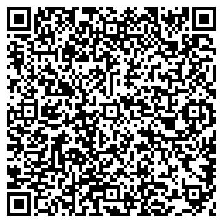 QR-код с контактной информацией организации ООО ВИТАМИН-И